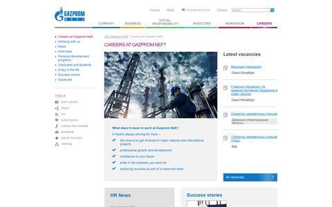Screenshot of Jobs Page gazprom-neft.com - Careers at Gazprom Neft - JSC Gazprom Neft - captured Sept. 23, 2014