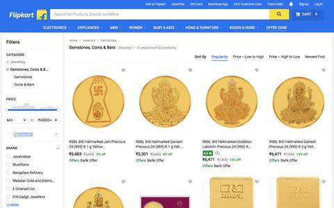 Screenshot of flipkart.com - Gold Coins & Silver Coins - Buy Gemstones Coins Bars Online at Best Prices In India | Flipkart.com - captured Aug. 23, 2017