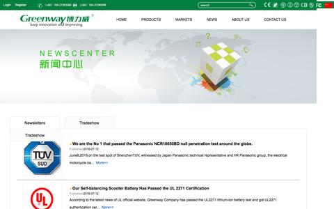 Screenshot of Press Page greenway-battery.com - Greenway Battery-Dongguan Greenway Battery Co.,Ltd. - captured Oct. 17, 2016