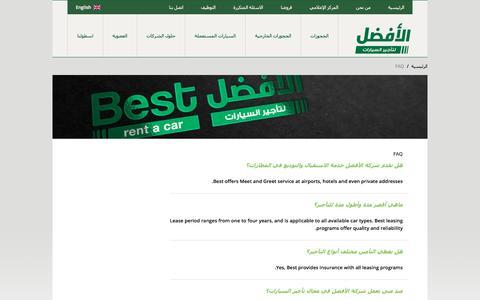 Screenshot of FAQ Page bestrentacar.com.sa - Best Rent a Car  » FAQ - captured July 27, 2016