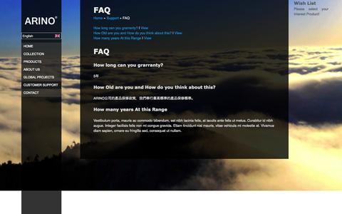 Screenshot of FAQ Page arinofaucet.com - FAQ | Arino - captured Oct. 4, 2014