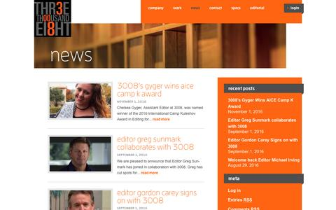 Screenshot of Press Page 3008.com - 3008 - - captured Dec. 14, 2016