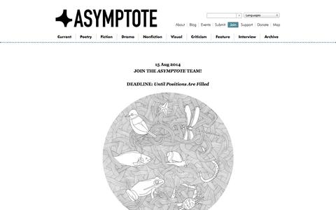 Screenshot of Signup Page asymptotejournal.com - Join - Asymptote - captured Sept. 19, 2014