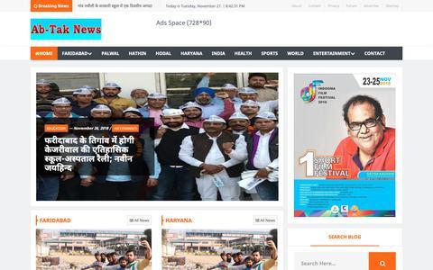 Screenshot of Home Page abtaknews.com - AbTakNews - captured Nov. 28, 2018