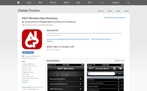 Screenshot of iOS App Page apple.com - AICP Membership Directory on the App Store on iTunes - captured Oct. 23, 2014