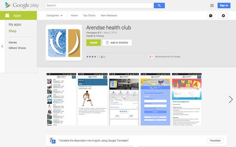 Screenshot of Android App Page google.com - Arendse health club - Android Apps on Google Play - captured Nov. 2, 2014