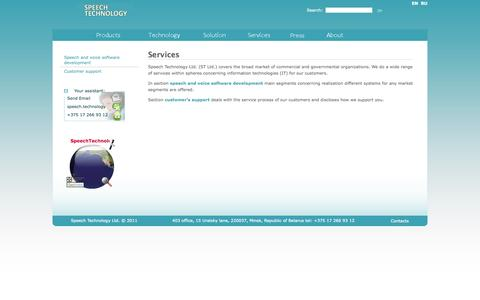 Screenshot of Services Page speetech.com - Services | Speech Technology - synthesis and recognition, recording, processing, analysis of speech. - captured Oct. 6, 2014