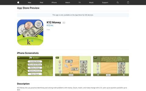 K12 Money on the AppStore