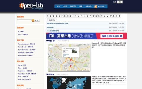 Screenshot of Maps & Directions Page open-lib.com - Map-地图组件_第1页_OpenLib_专业UI前端资源网站 - captured Nov. 4, 2014