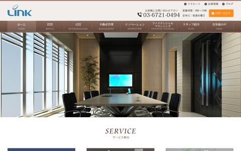 Screenshot of Home Page link-2009.com - 表参道の不動産(賃貸・売買・管理など)は【株式会社リンク】へ - captured Jan. 26, 2017