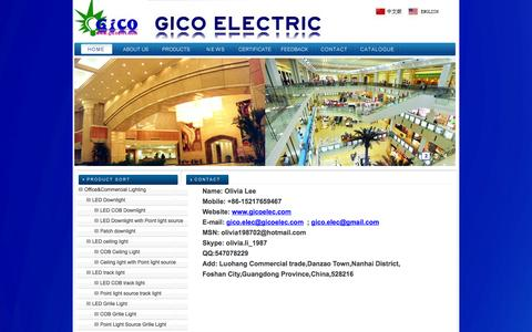 Screenshot of Contact Page gicoelec.com - Contact Us - captured Oct. 1, 2014