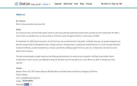 Screenshot of About Page doitim.com - About Us | Best Online GTD Service for Getting Things Done, Always Online, Always With You! - captured Oct. 31, 2014