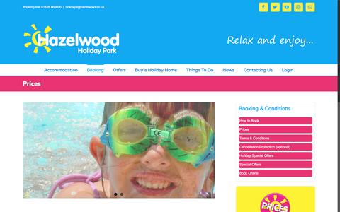 Screenshot of Pricing Page hazelwood.co.uk - Hazelwood Holiday Park | Prices - no hidden extras - captured July 24, 2017