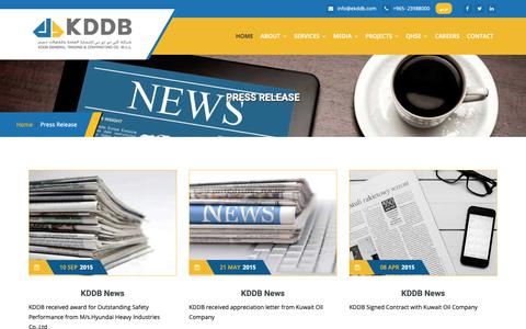 Screenshot of Press Page ekddb.com - KDDB GENERAL TRADING & CONTRACTING C.O W.L.L - captured Nov. 14, 2018