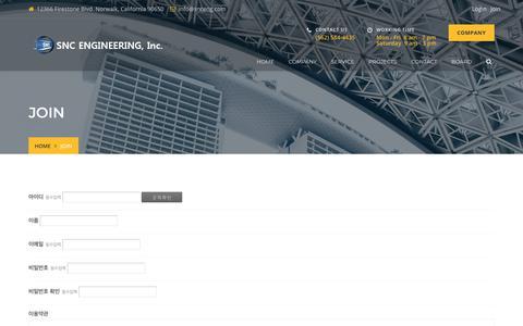 Screenshot of Signup Page snceng.com - JOIN – SNC - captured Oct. 1, 2018