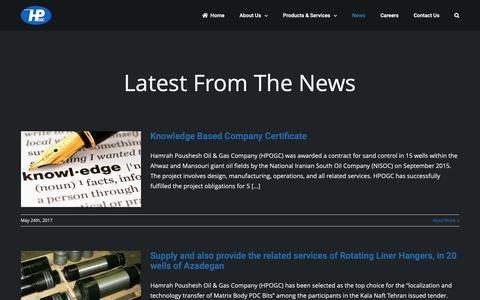 Screenshot of Press Page hpogc.com - News - HPOGC - captured Nov. 4, 2018