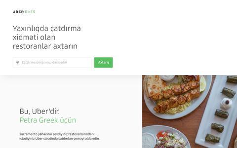 Sacramento şəhərində Yemək Çatdırılması   UberEATS