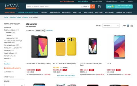 Buy LG V2 Mobiles Online | LG Mobiles | Lazada
