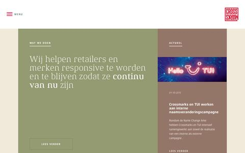 Screenshot of Home Page crossmarks.nl - Crossmarks, bureau voor strategisch retailadvies - captured Dec. 13, 2015