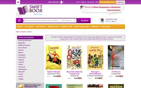 Screenshot of Jobs Page swiftboox.com - Careers - eBooks - captured Dec. 3, 2016