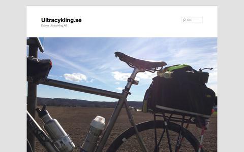 Screenshot of Home Page ultracykling.se - Ultracykling.se | Evoma Ultracykling AB - captured Oct. 7, 2017