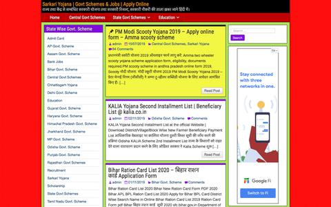 Screenshot of Home Page seojobs.in - PM सरकारी योजना 2019 | UP Govt Jobs & Schemes - captured Nov. 7, 2019