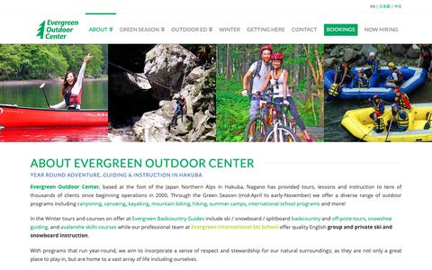 Screenshot of About Page evergreen-hakuba.com - About Evergreen   Evergreen Outdoor Center   Hakuba Japan - captured Sept. 29, 2018