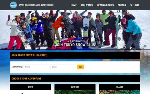 Screenshot of Signup Page tokyosnowclub.com - Join Tokyo Snow Club - Japan Snowboard, Ski and Outdoor Club - captured Oct. 5, 2018