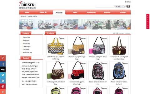 Screenshot of Products Page thinkrui.com - Products-Backpack|School Bag|Diaper bag|mummy bag|nappy bag|diaper backpack|mother bag|baby bag|change bag|Bags Manufacturers|China Factory|china supplier-Think Rui a bags manufacture from China - captured Oct. 7, 2014