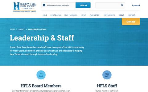 Screenshot of Team Page hfls.org - Leadership & Staff - Hebrew Free Loan Society (HFLS) | Hebrew Free Loan Society (HFLS) - captured Sept. 28, 2018
