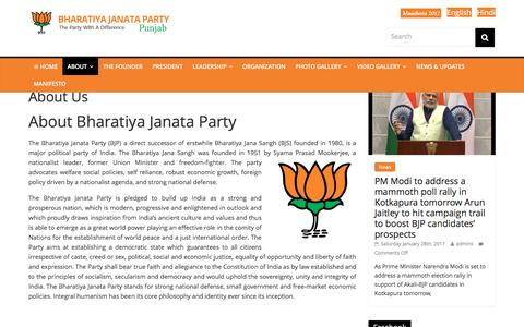 Screenshot of About Page bjp.org - About Us | BJP PUNJAB - captured Jan. 31, 2017