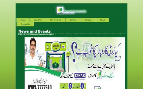 Screenshot of Press Page greenrevolution.com.pk - New Page | Green Revolution | Revolution in the Agricultural Field - captured Sept. 22, 2014