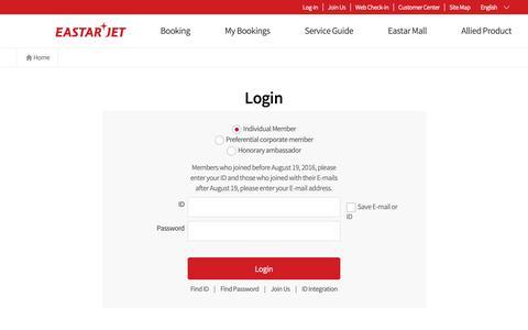 Screenshot of Login Page eastarjet.com - Eastar Jet - captured Nov. 4, 2018