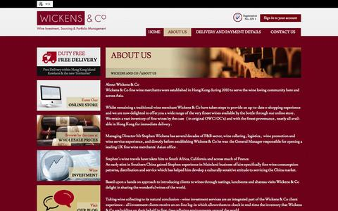 Screenshot of About Page wickensandco.com - About Us: Wickens & Co Fine Wine Merchants in Hong Kong - captured Oct. 9, 2014
