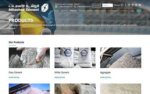 Screenshot of Products Page alrashedcement.com - Products - Al Rashed Cement - captured July 29, 2018
