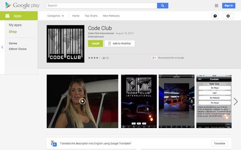 Screenshot of Android App Page google.com - Code Club - Android Apps on Google Play - captured Nov. 2, 2014