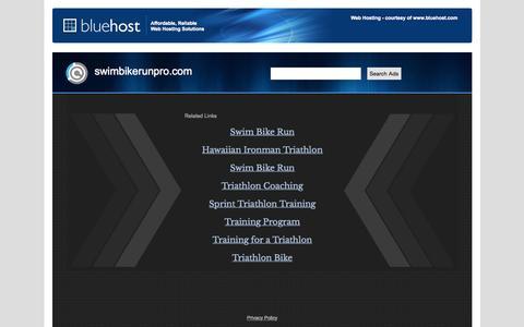 Screenshot of Privacy Page swimbikerunpro.com - Welcome swimbikerunpro.com - BlueHost.com - captured Aug. 3, 2015