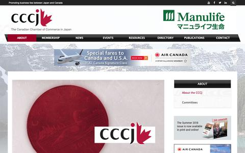 Screenshot of About Page cccj.or.jp - The Canadian Chamber of Commerce in Japan (CCCJ) | The Canadian Chamber of Commerce in Japan - captured Sept. 26, 2018