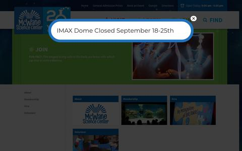 Screenshot of Signup Page mcwane.org - Join | McWane Science Center - captured Sept. 25, 2018