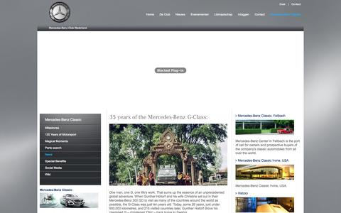 Screenshot of Press Page mercedes-benz-clubs.com - Nederland - captured Oct. 27, 2014