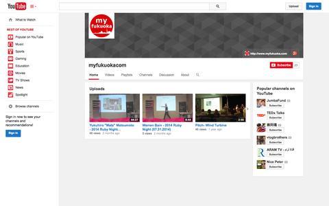 Screenshot of YouTube Page youtube.com - myfukuokacom  - YouTube - captured Oct. 23, 2014
