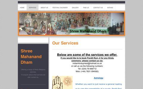 Screenshot of Services Page panditravi.com - panditravi.com - Services - captured Feb. 25, 2018