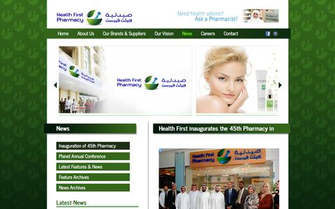 Screenshot of Press Page planetme.ae - Planet Pharmacy - Creating a new benchmark for quality, service and professionalism in the retail pharmacy industry. - captured Oct. 2, 2014