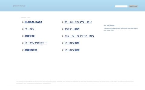 Screenshot of Home Page global-ace.jp - global-ace.jp-This website is for sale!-留学 就職 ワーホリ ワーキングホリデー 就活 支援 キャリア エース Resources and Information. - captured Feb. 12, 2018