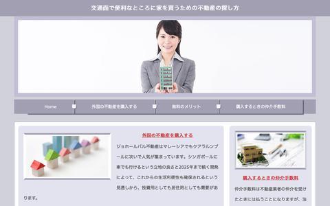 Screenshot of Home Page complejoarizona.com - 交通面で便利なところに家を買うための不動産の探し方 - captured Aug. 16, 2017