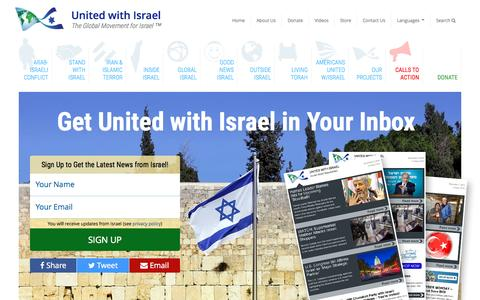 Screenshot of Signup Page unitedwithisrael.org - Breaking News from Israel in Your Inbox | United with Israel - captured Oct. 2, 2015