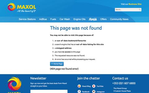 Screenshot of Signup Page maxol.ie - 404 Page - The Maxol Group - captured Dec. 1, 2016