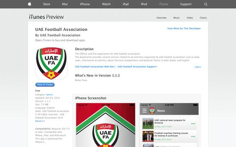 Screenshot of iOS App Page apple.com - UAE Football Association on the App Store on iTunes - captured Nov. 4, 2014