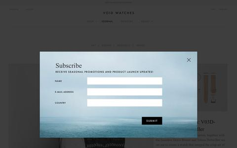 Screenshot of Press Page voidwatches.com - Journal – VOID Watches - captured Nov. 17, 2017