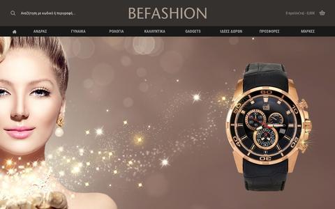 Screenshot of Home Page befashion.gr - befashion.gr Ρολόγια, Κοσμήματα & Αξεσουάρ - captured Feb. 5, 2016